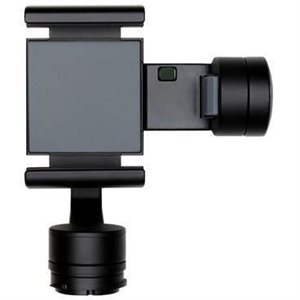 Zenmuse M1 for OSMO handle.